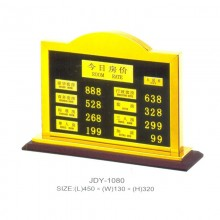anphatco.sign-stand001