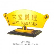 anphatco.sign-stand002